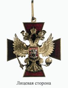 Повний кавалер ордена за заслуги перед вітчизною